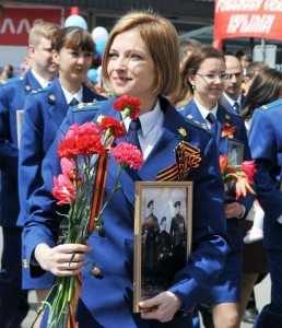 General Prosecutor of the Republic of Crimea Natalia Poklonskaya on the May 9 Victory Day Parade in Simferopol (May 9, 2015).